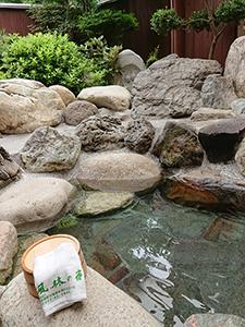 天然温泉 貸し切り 露天風呂